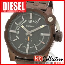Smartphone entry 11 / 1 (SAT) 9:59 diesel DIESEL watches mens DZ4236 02P20Oct14.