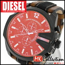 Diesel watches mens chronograph メガチーフ DIESEL watch MEGA CHIEF DZ4305