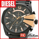 Smartphone entry 11 / 1 (SAT) 9:59 from the diesel watches mens megachurch MEGA CHIEF chronograph DIESEL watch DZ4309 02P20Oct14