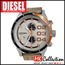 Diesel watches mens DIESEL watch DZ4310