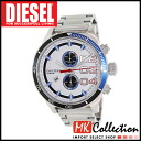 Diesel watches mens DIESEL watch DZ4313