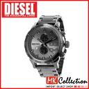 Diesel watches mens DIESEL gunmetal watch DZ4314