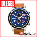 Diesel watches mens DIESEL Double Down double down 48 48 total DZ4322.