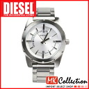 Diesel watches mens DIESEL Good Company good company watch DZ5346