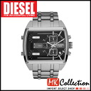 Diesel watches mens DIESEL watch DZ7324