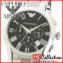 Emporio Armani EMPORIO ARMANI watches black chronograph mens AR0673 02P04oct13