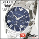It is Emporio armani watch men EMPORIO ARMANI clock AR1635 until smartphone entry-limited - 7/27 9:59