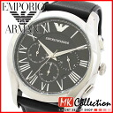 Emporio armani watch men classical music collection chronograph EMPORIO ARMANI Classic Collection Chronograph clock AR1700