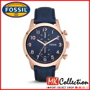 Smart phone entry only 1 / 24 fossil watch mens FOSSIL watch FS4933 from 9:59