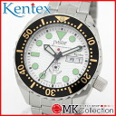 Centex KENTEX watch mens JSDF maritime self defense force S 649M-01 02P04oct13