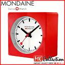 Online global shopping error 404 not found - Mondaine travel clock ...