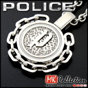 Police POLICE necklace 22997 PSS01 02P04oct13