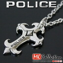 ~ 10 / 31 Police POLICE necklace 24152 PSS01 02P04oct13