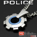 ~ 10 / 31 Police POLICE necklace 24232 PSN01 02P04oct13