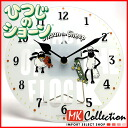 Smart phone entry limited 2 / 21 9:59 up Shaun the sheep Shaun clock table clock kids genuine shaun the sheep watch children SS200-01