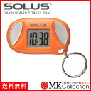 SOLUS heart rate measuring men's / women's genuine SOLUS heartrate checking key ring 01-SOL-P06 02P13Nov14