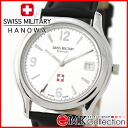 SWISS MILITARY ( swismiglitary ) by Grovana date silver 1207.1132 02P30Nov13