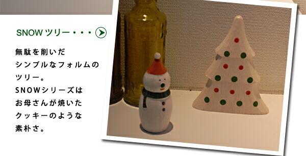 子ども喜ぶ! 簡単&ユニーク「クリスマス料理」 …