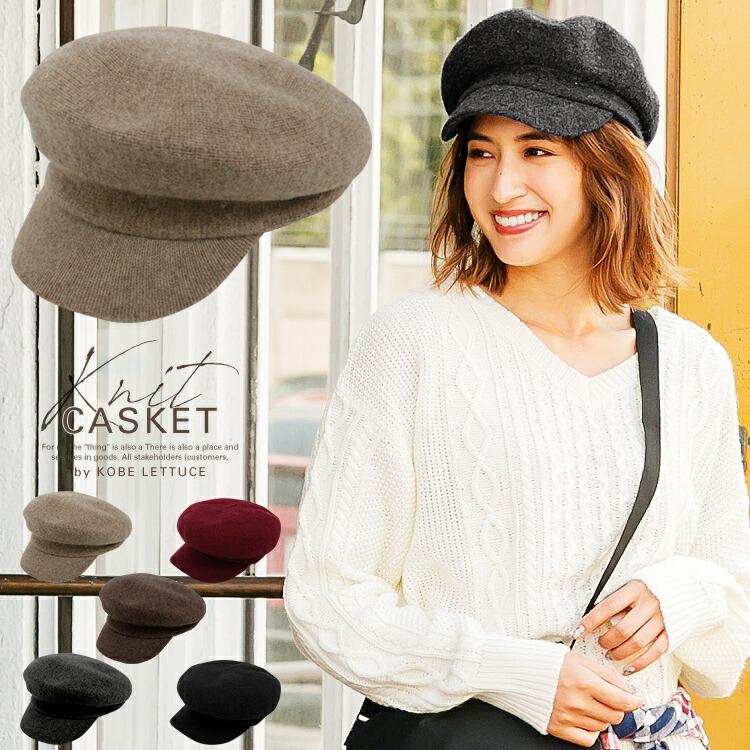≪WINTER SALE特価!!≫今季マストで取り入れたいトレンド!温かみのあるウール100%キャスケット/帽子[J462]