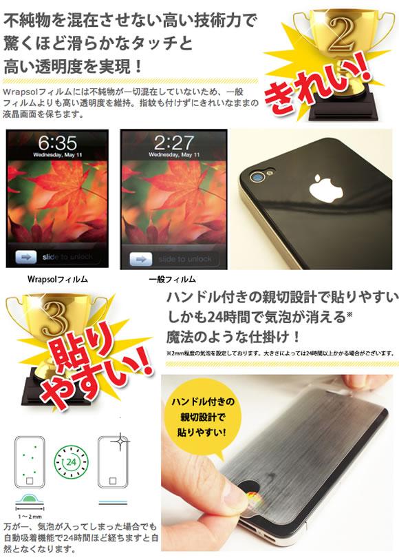 wrapsol/��ץ���/iPhone6/��ۼ�/�����ݸ�ե����