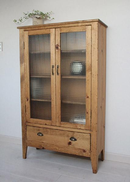 Decorative Wood Storage Cabinets ~ Mobilegrande rakuten global market cabinet glass door