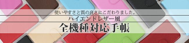 �ϥ�����ɥ쥶���ý� iphone ���ޥ�