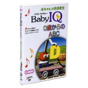 ABC from Baby IQ baby eye cue preschool education DVD 0 years old