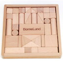 Japan-made blocks BorneLund ( bornelund ) co. original blocks S Shiraki 1 years old: 1-year-old man, woman