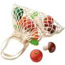 Spring company HABA minist shopping set vegetables