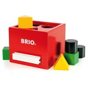 Brio /BRIO post box-shaped building blocks fit box (red) 1 year old: 1-year-old man: woman