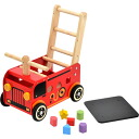 I'm TOY アイムトイ handcart & passenger use toy Walker & ride fire engine 1 year old: Man 1 year old: Woman