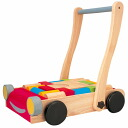 Plants trees toys Plantoys wheelbarrows and blocks Baby Walkers 1 years old: 1-year-old man: woman