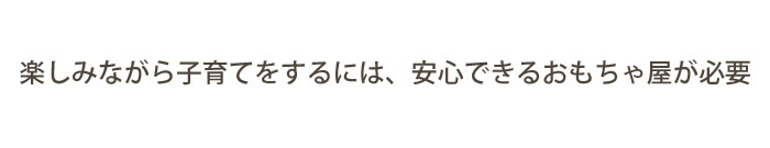 �ڤ��ߤʤ���Ұ�Ƥ�ˤϡ��¿��Ǥ��뤪����㲰��ɬ��