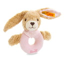 Steiff Steiff rabbit hopping Chan glyptis pink 1 years old: 1-year-old man: woman