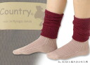 Silk was ank warmer [made in Japan]-socks socks ladies ladies ladies ladies mens leg warmers ankle