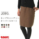 JOTO. NEP candy overskirt ()● point 10 times 2/1 soil 22:00 -2/5 water 0:59 レディースレデイース ladies Lady's for women)