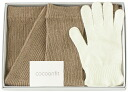 シルクレッグウォーマー and silk Goodnight gloves set-point 10 x 8 / 2 Saturday 10 a.m. -6 water 59 Womens ladies Gift gifts
