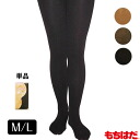 Fluffy warm tights [soft brushed back] [for women] [biz proposal products]-ladies ladies ladies ladies ' TIGHTS inner Black Black