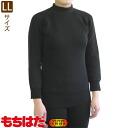 ] LL size [Warm Biz suggestion product ]◇ レディースレデイース ladies Lady's inner black black for ワシオホットウェアーハイネックシャツ [women