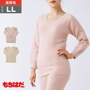] LL size ◇ レディースレデイース ladies Lady's warm inner for Washio もちはだ protection against the cold underwear sleeved, slim-line women's underwear [women