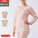 もちはだ cold weather underwear streamer [for women] size M-attaka ladies ladies ladies ladies inner