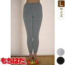 もちはだ had spats [for women] L size-ladies ladies ladies ladies inner black black grey