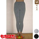 もちはだ had spats [for women] M size-ladies ladies ladies ladies inner black black grey
