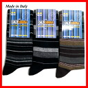 1207 Hawes horizontal stripe tea ash black high sox in the fall and winter long three pairs of sets