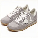 PHILIPPE MODEL Philip model leather sneakers TROPEZ BASSA