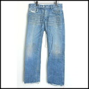 ■ DIESEL DENIM GALLERY diesel denim Gallery ■ Limited Edition denim ■ ice blue ■ 32