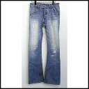 ■ ATTACHMENT (attachment) ■ repair processing denim ■ wash blue ■ S ■