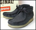 ■Supreme X Clarks( シュプリーム X kulaki) ■ 12AW WALLABEE ■ black ■ 41 (approximately 26cm)■