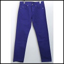 ■ McQ ■ Cara pants purple ■ ■ 28 ■