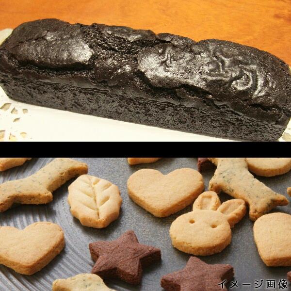 【送料無料】卵・小麦粉・乳製品不使用のチョコブラウニー・クッキーセット【米粉スイーツ】